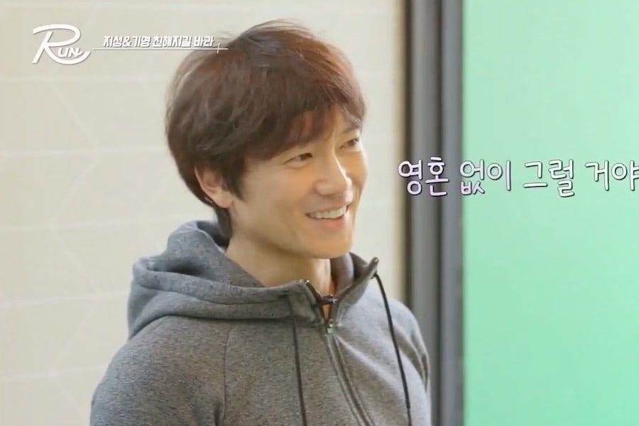 Ji Sung Talks About Family Life, Quitting Drinking, And More