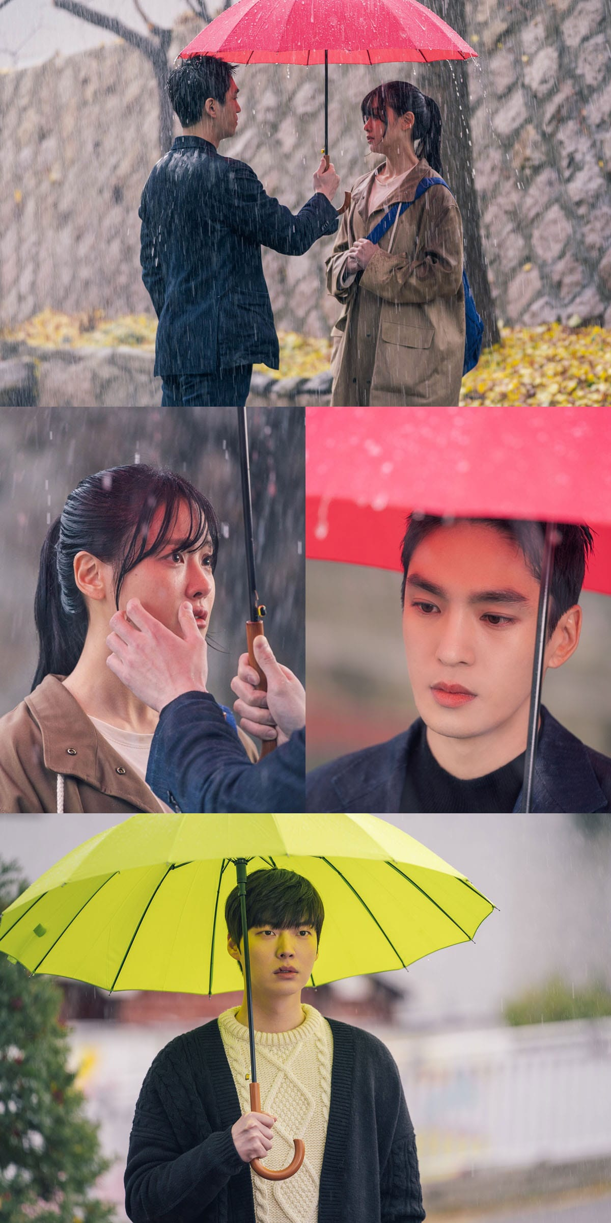"Ahn Jae Hyun, Oh Yeon Seo, And Goo Won's Paths Cross In The Rain In ""Love With Flaws"""