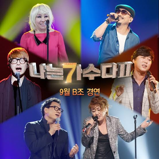 i am a singer2