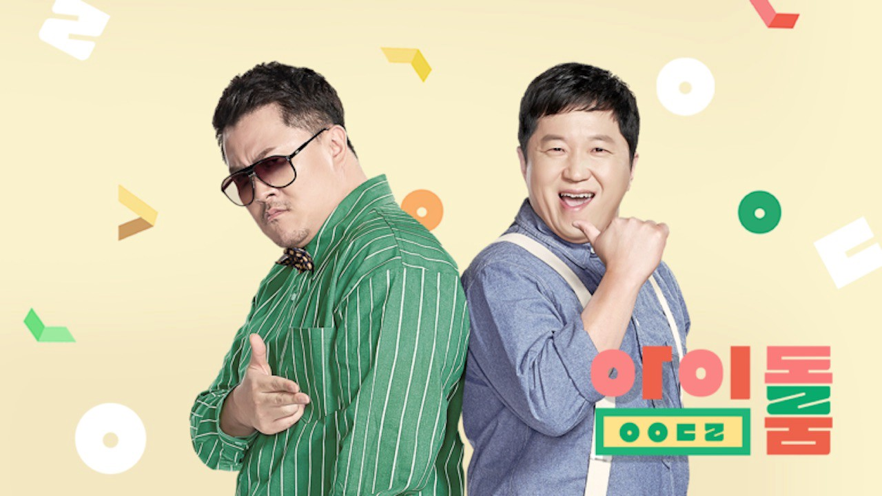 """Idol Variety Show """"Idol Room"""" Airs Its Last Episode With SECHSKIES"""