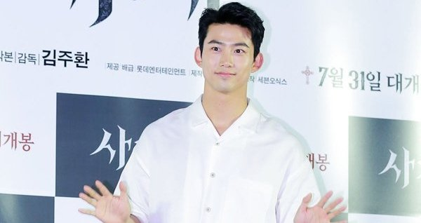 Ok Taecyeon's Highly Anticipated Return to KDramaland
