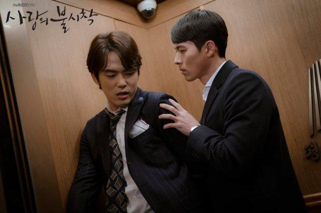 "Hyun Bin and Kim Jung Hyun Clashes in ""Crash Landing on You"""