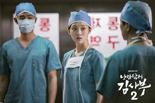 """Ahn Hyo Seop and Lee Sung Kyung sing duet of """"Doctor Romantic 2"""" OST"""