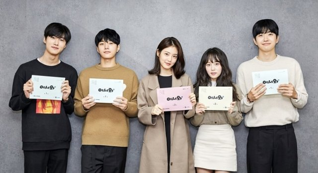 """""""Welcome"""" Holds First Script Reading With L, Shin Ye-eun and Seo Ji-hoon"""