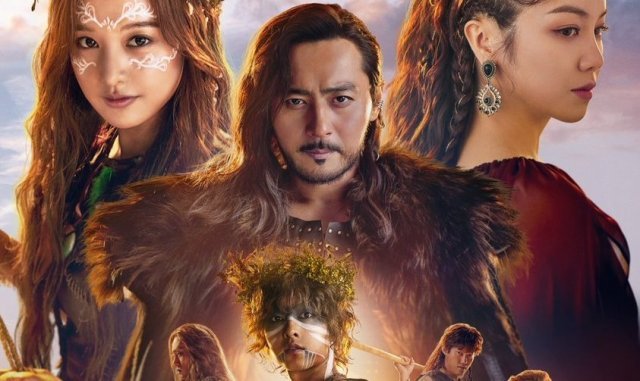 """""""Arthdal Chronicles 2"""" To Start Filming Late This Year"""