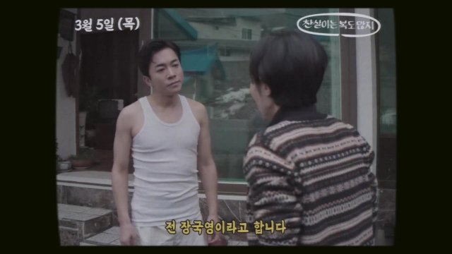 """Kim Young Min's """"Lucky Chan-sil"""" gets boost from #CLOY hype"""