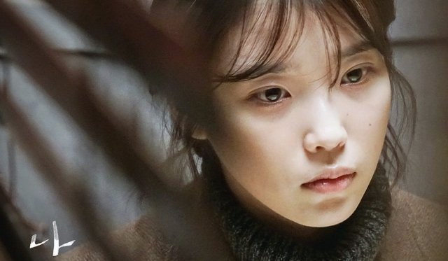 """The Power of Vulnerability in """"My Mister"""""""