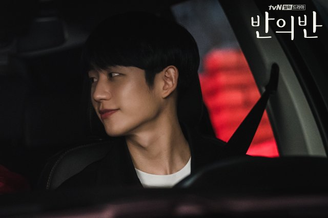 KDrama Reco: A Piece of Your Mind