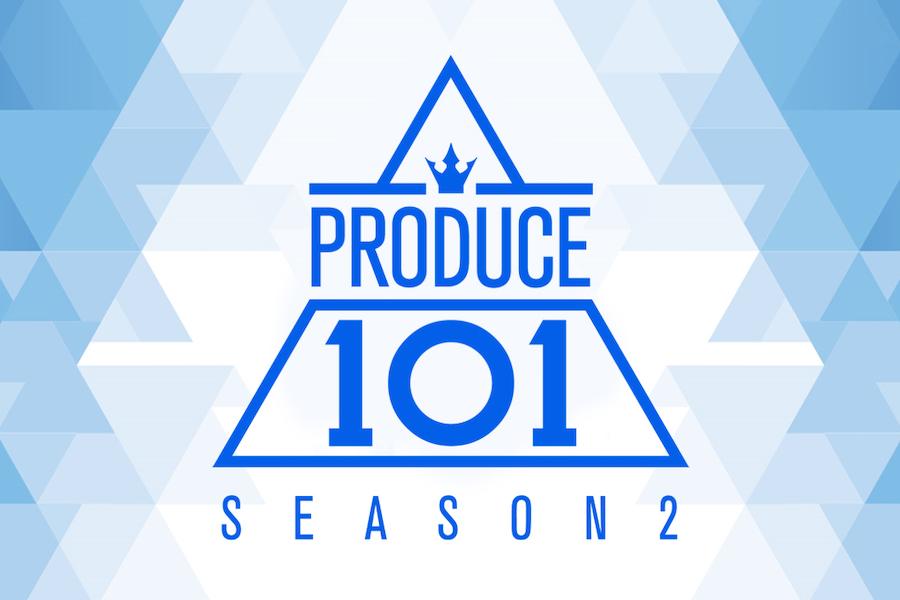Produce 101 Vote
