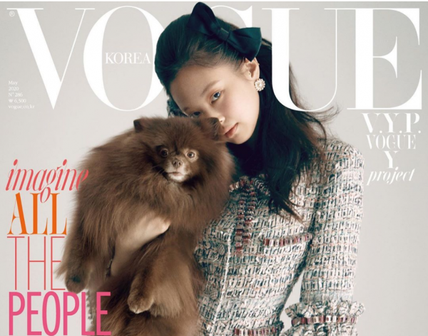 BLACKPINK Jennie Talks To Vogue About Fashion