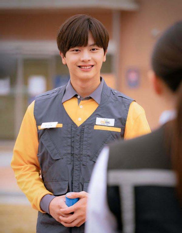 Yook Sung-jae's latest drama 'Mystic Pop-up Bar' will be on Netflix