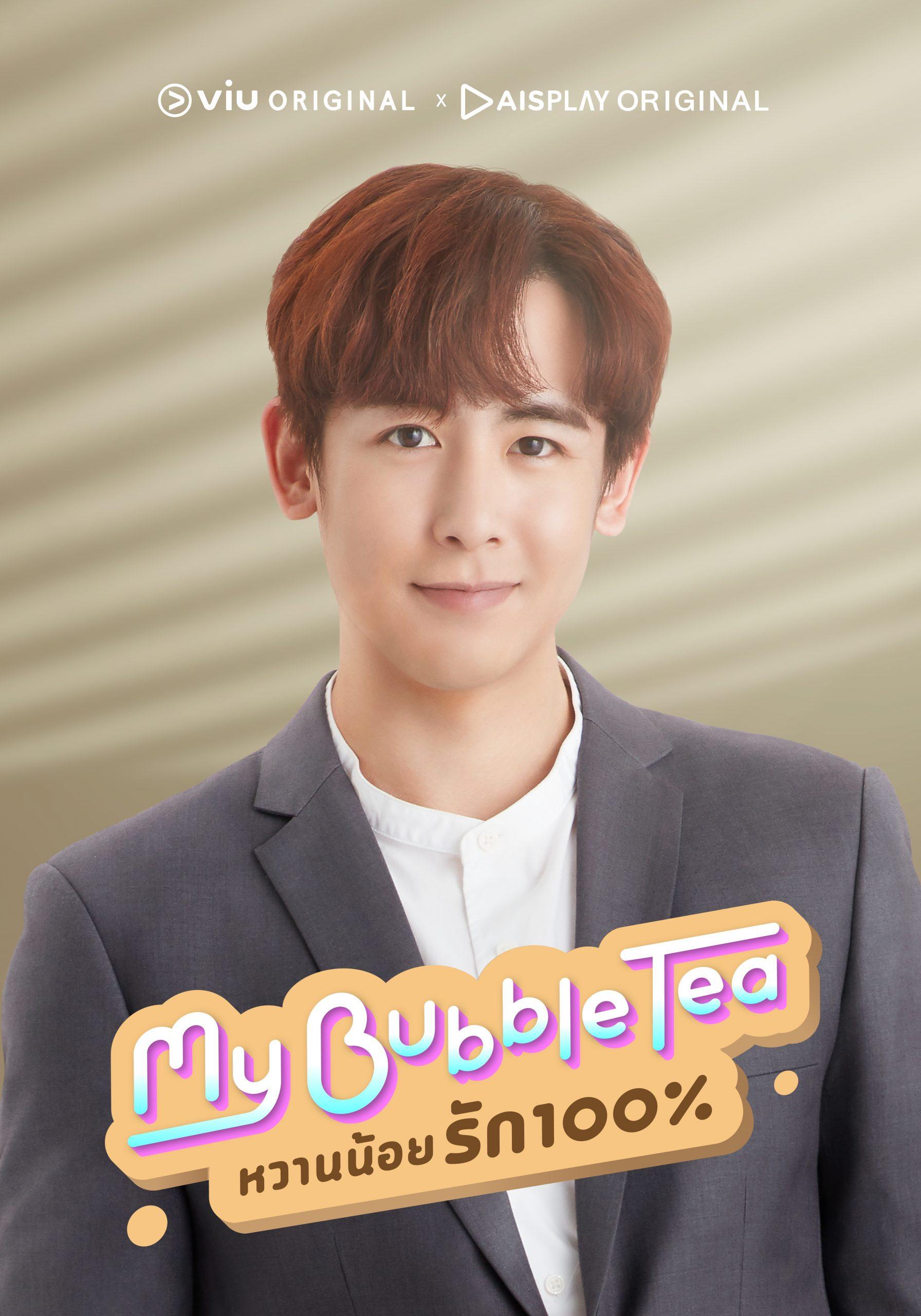 "Viu Original Series ""My Bubble Tea"" Promises To Enchant"