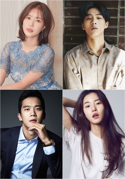 """Cast Revealed For """"When I Was The Prettiest"""""""