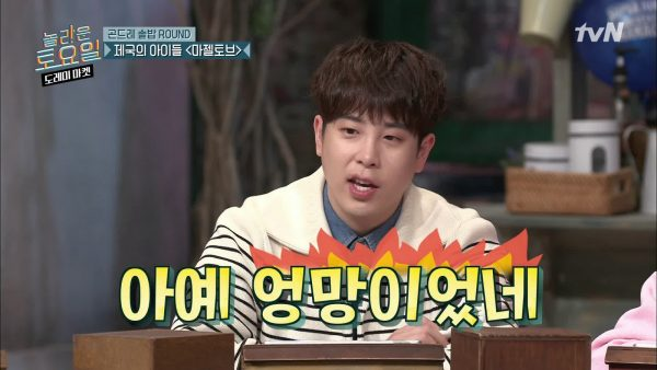 Block B's PO Requested To Be Taken Off Doremi Market Panel