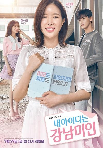 August/September Korean Drama Reviews 2018