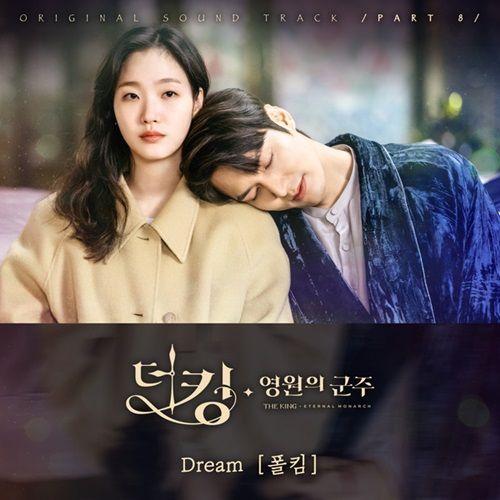 Paul Kim – Dream – OST  (Han/Rom Lyrics)