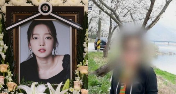 Goo Hara's Absentee Mother to Acquire Half of Her Estate