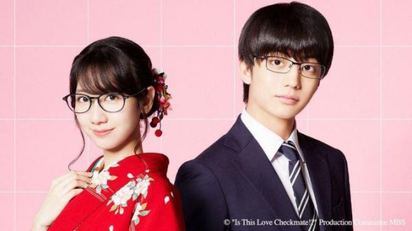 JDrama Review: Is This Love Checkmate?