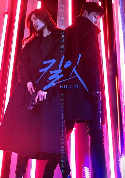Korean Drama Reviews April/May 2019