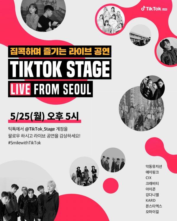 TikTok To Hold Virtual Concert with MONSTA X, iKON, KARD, Kang Daniel and more