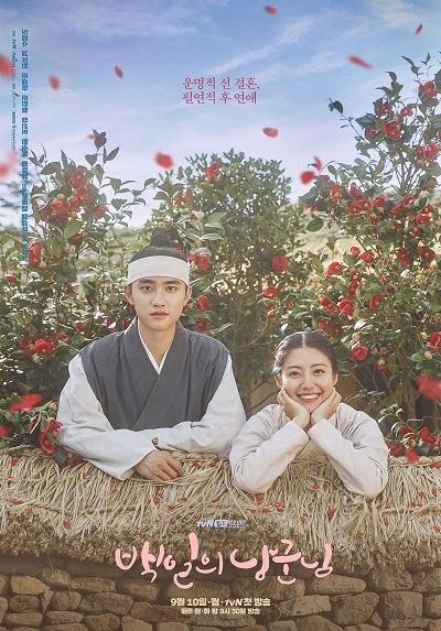 October/November 2018 Korean Drama Reviews