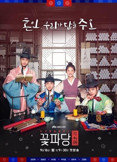 October/ November 2019 Korean Drama Review