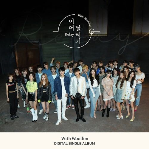 With Woollim – Relay (English Lyrics Translation)
