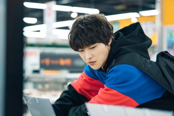 All Eyes On Dual-Role Woo Do hwan