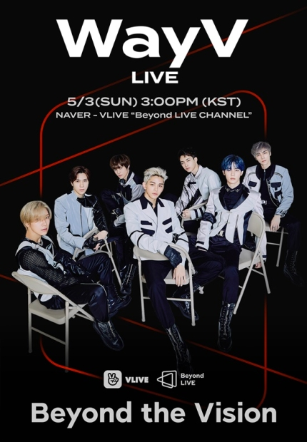 """SM Entertainment Unveils Real-Time Lightstick Syncing Play Service for """"Beyond Live"""" Concert"""
