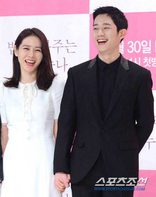 Jung Hae In's Extremely Attractive Boyfriend Vibes