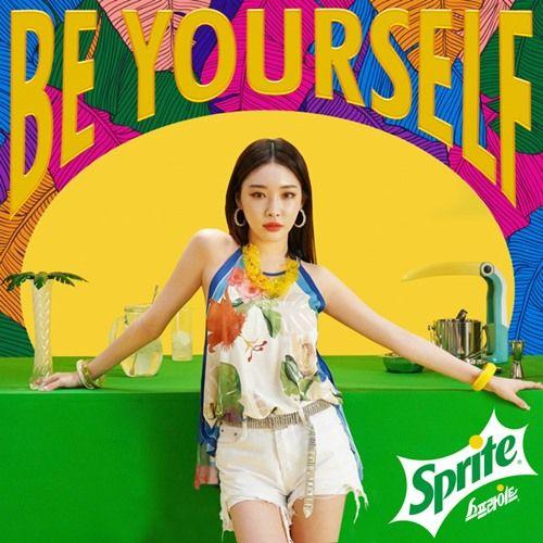 Chungha – Be Yourself (English Lyrics Translation)