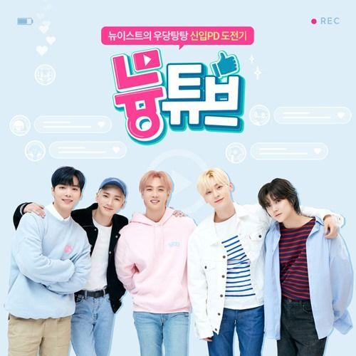NU'EST feat Spoonz – Best Summer (Han/Rom Lyrics)