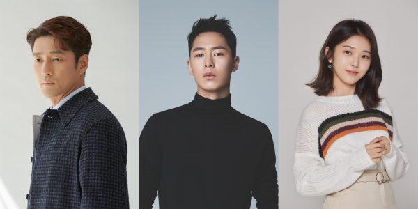"Ji Jin Hee, Lee Jae Wook And Hong Seung Hee Heads Cast for ""Move To Heaven"""