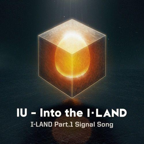 IU – Into the I-LAND (English Lyrics Translation)