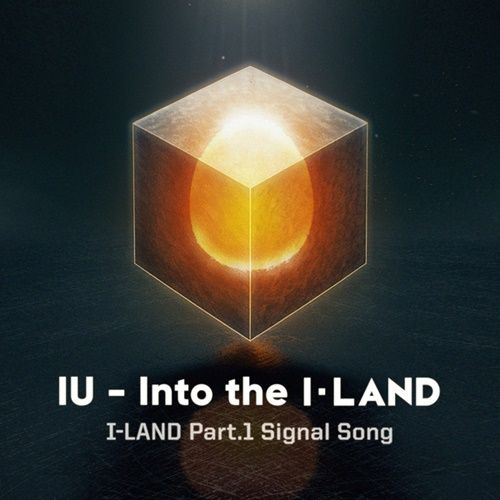 IU – Into the I-LAND (Han/Rom Lyrics)