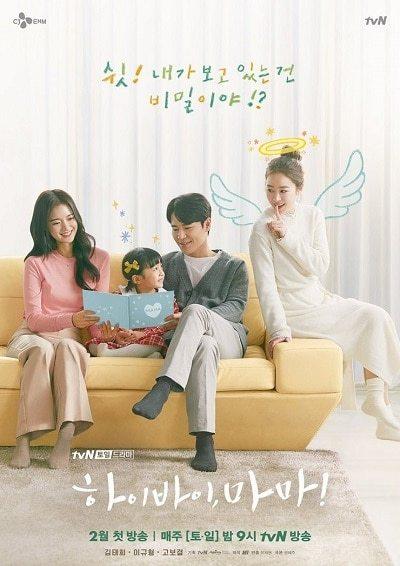 March/April/May 2020 Korean Drama Review