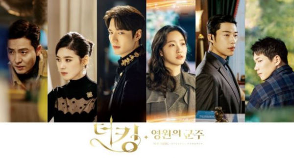 [Review] The King: Eternal Monarch