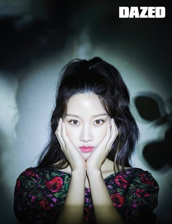Moon Ga Young for Dazed Korea