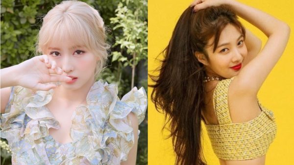 These K-pop Stars Shared Their Must-Have Products For Nighttime Skin Routine