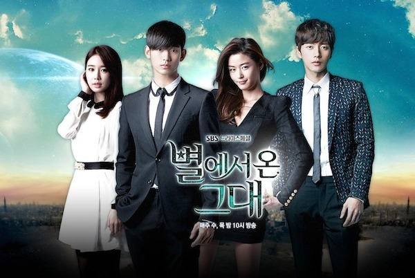 Binge-Watch Reco: My Love From Another Star