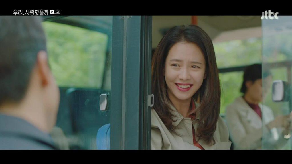 Ji hyo sex scene