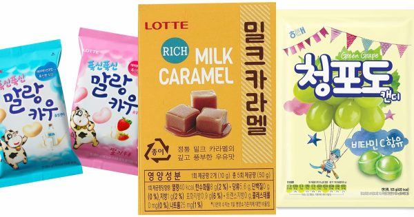 Got a Sweet Tooth? These Korean Candies Will Curb Your Cravings