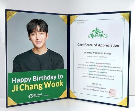 Ji Chang-wook thanks PH fan club for birthday gift