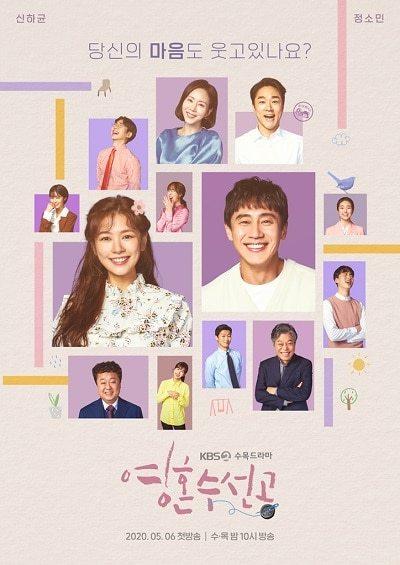 June/July Korean Drama Review