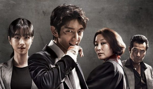 Binge Watch Reco: Lawless Lawyer