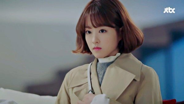 Park Bo Young Reveals Story Of How A Deer Ruined Her Hard Work