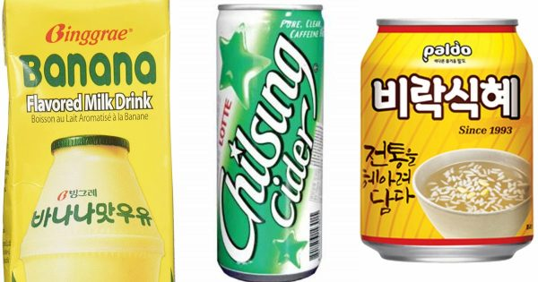 Refresh Yourself With These Iconic Korean Drinks