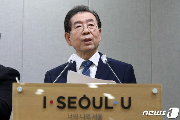 Seoul's Mayor Park Won Soon Has Been Declared Missing