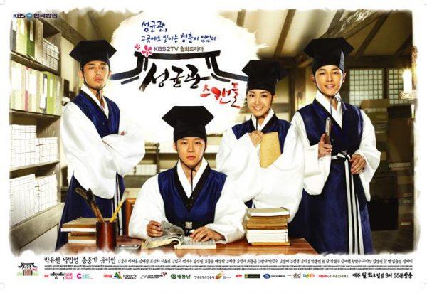"""Korean Drama Recommendation: """"Sungkyunkwan Scandal"""""""