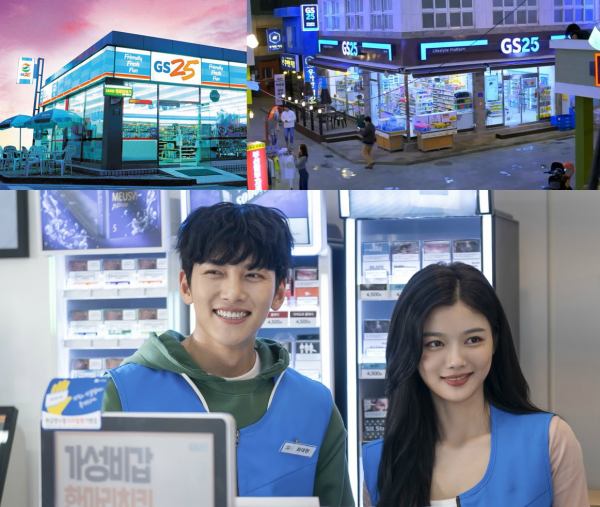"""You Can Visit the Actual Convenience Store in """"Backstreet Rookie"""""""